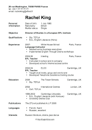 First Time Resume