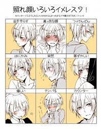 Iceland Hetalia Another Chart Of His Expressions