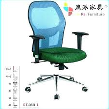 seat cover office chair wooden beads covers executive fabric cushion desk replacement for