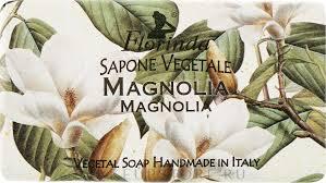 Florinda Sapone Vegetale Magnolia - <b>Мыло натуральное</b> ...