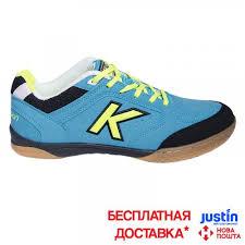 Обувь для зала <b>Kelme PRECISION</b> 17 <b>55211-212</b> 2017 цвет ...