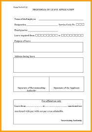Leave Request Form Sample Template Leave Request Form Template For