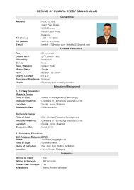 Resume Sample For Application Cv Samples For Job Application