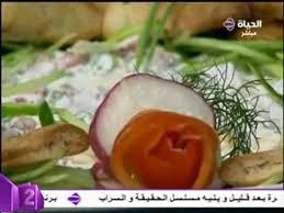 الشيف الشربيني سلطة لبنة مع الطماطم والخيار