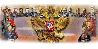 Картинки по запросу памятные даты военной истории россии 2020