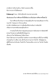 opinion essay ecology paragraph plan