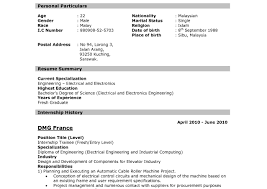 First Resume Template Samples Job Resumes Inbound Marketing Intern Magnificent Resume 64