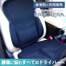 car seats car seat support for back pain global market and joint development driving cushions