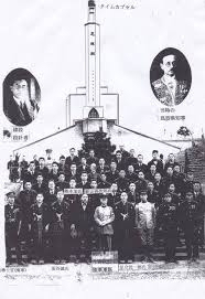 「1927年 - 美保関事件」の画像検索結果