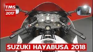 2018 suzuki hayabusa.  2018 moto introduction  new suzuki hayabusa 2018 at 2017  tokyo motor show on suzuki hayabusa