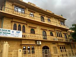 Hotel Classic Inn Yellow Stone Hotel Jaisalmer Rooms Rates Photos Reviews Deals