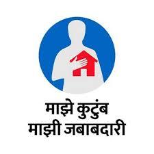 Advertisement for aaple sarkaar seva kendra, municipal corporation nagpur (pdf 809 kb). Aaplesarkar Mahaonline Gov In