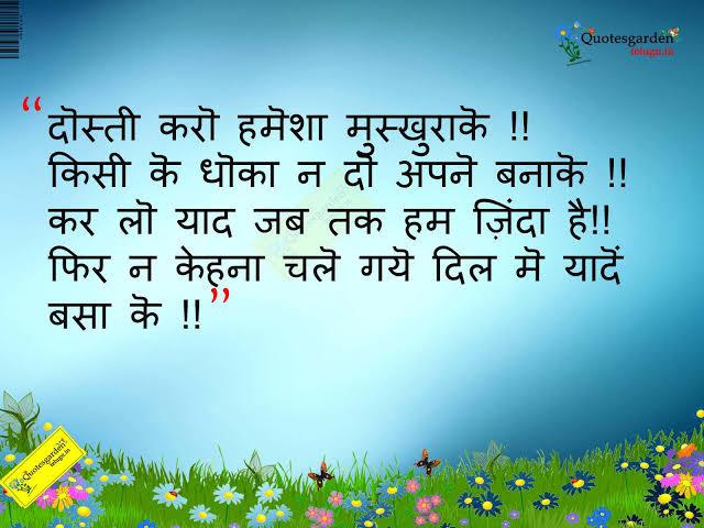 hindi shayari on life in hindi language