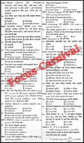 rural electrification board exam question answer pdf palli unnayon board question p2