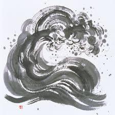 波 水墨画20037008691の写真素材イラスト素材アマナイメージズ