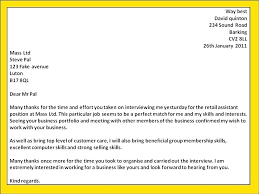 How To Get A Job Interview Thank You Letters Template Best Post ...