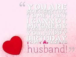 Husband Quotes Daily Motivational Quotes