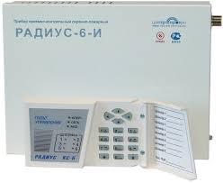 Радиус и ППКОП прибор ппкоп приборы приемно контрольные  ППКОП Радиус 6 И снят с производства