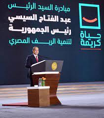 نص كلمة الرئيس السيسي خلال المؤتمر الأول للمشروع القومي «حياة كريمة» -  بروباجندا