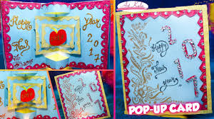 Diy 3d Christmas New Year Pop Up Card Very Easy How To Make Artkala 2017