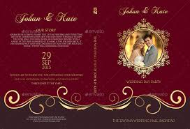 dvd label templates wedding dvd cover and dvd label template vol 9 by owpictures