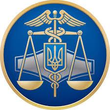 Территориальные органы ГФС Херсонщины реорганизованы