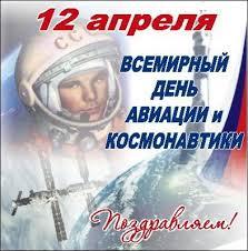 История российской космонавтики