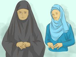 How To Be A Successful Muslim Wife 14 Steps With Pictures