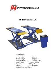 liebert ds thermal management unit