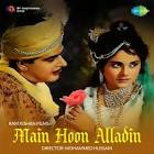 Mohammed Hussain Main Hoon Aladdin Movie