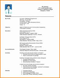 College Student Resume Format Pdf Listmachinepro Com