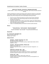 Beautiful Substitute Teacher Resume With No Experience Gallery