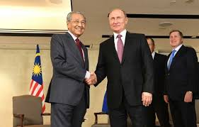 Asean Eas And Apec What Russia Achieved In 2018 Modern Diplomacy