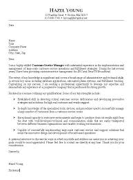 Sample Customer Service Cover Letter