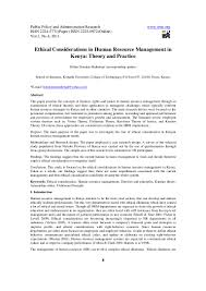 ethical considerations in human resource management in