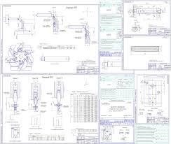 Курсовая работа по дисциплине Технология обработки на станках с  Курсовая работа по дисциплине Технология обработки на станках с ЧПУ