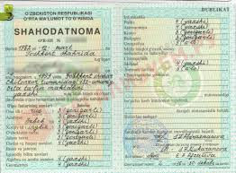 Услуги в Республике Узбекистан Легализуем Ру Апостиль на образовательные документы аттестат диплом и др выданные на территории Республики Узбекистан