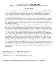 paragraphs essay  doitmyfreeipme example of a paragraph essay format of a paragraph essay wpwlf coparagraph essay outline paragraph essay