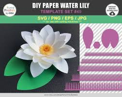 Svg Png Water Lily Template Diy Paper Water Lily Paper Etsy