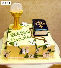 Carlos Bakery Baby Book Specialty Cake Designs