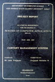 front page for computer project project seminars information 2012