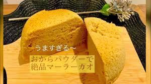 お から 蒸し パン アレンジ