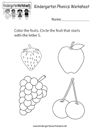 Downloading jumpstart on your computer is the best option for a number of reasons our kindergarten phonics worksheets help five year olds learn the consonant sounds. Phonics Worksheet That Kids Can Also Color You Can Download Print Or Use Online Enj Phonics Kindergarten Kindergarten Phonics Worksheets Phonics Worksheets