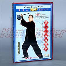 Янг-Стиль Тай-Чи кулак нажимные руки 2 DVD Китайский <b>кунг</b> ...