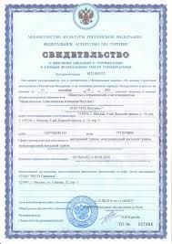 Дипломы москве дешево ява Мы на facebook Блог Украинское сообщество бизнесменов присоединилось к всемирной организации ceo club дипломы москве дешево ява ukraine Главныи бизнес