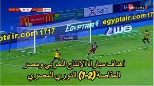 Pin by zazat gamalt on مرات الحفظ السريع in 2021