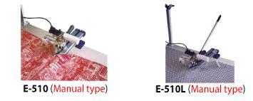 เครื่องตัดผ้าแบบธรรมดา EC-510