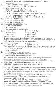 гдз математика класс зубарева мордкович год