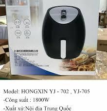 Nồi chiên không dầu HONGXIN YJ-705 Dung tích 8L - 1800w - Hàng nội địa  trung quốc - Bảo hành 12 tháng