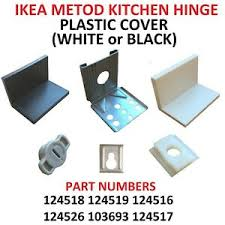 Ikea Metod Kitchen Hinge Cover 124518 124519 124517 Mounting Bracket